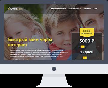 Сайт микрокредитов заявка на микрокредит онлайн на карту без